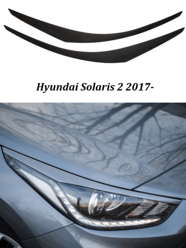 resniczy-uzkie-dlya-hyundai-solaris